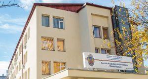 """Măsuri de protecție a pacienților și personalului din Centrul de Sănătate Multifuncțional """"Sfântul Nectarie"""" în contextul pandemiei de Coronavirus"""